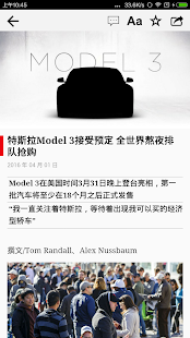 彭博商业周刊- screenshot thumbnail