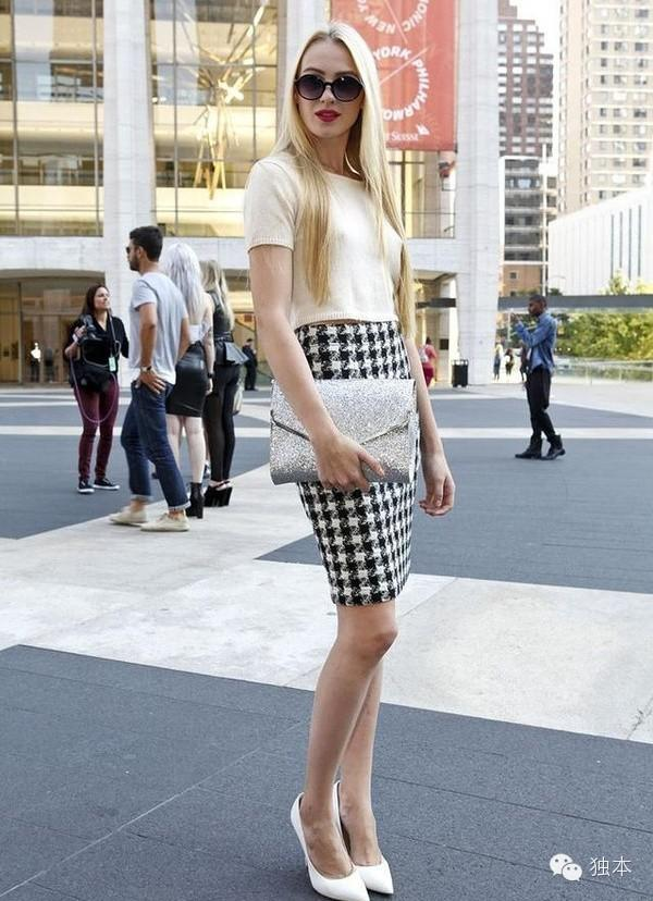 The Utility! Can Not Wear! Dress In Summer The Office