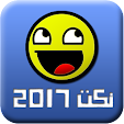 نكت file APK for Gaming PC/PS3/PS4 Smart TV