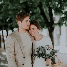 Wedding photographer Sasha Sych (AlexsichKD). Photo of 15.07.2018