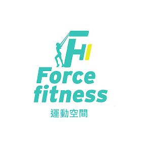 FORCE 運動空間