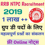 Railway Group D 2019 Exam Book App In Hindi
