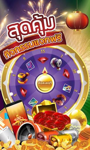 Slots Casino - Maruay99 Online Casino apkpoly screenshots 8