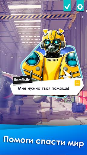 Трансформеры: Бамблби. Защитник screenshot 1