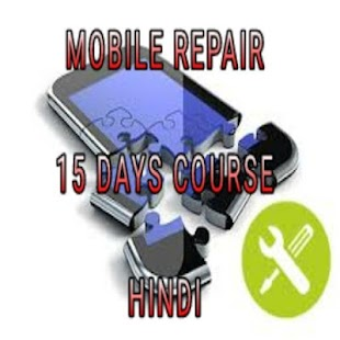 Mobile Repair Hindi Course - náhled