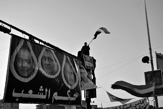 Photo: A banner calling for the execution of leaders from former president Hosni Mubarak to Field Marshall Mohamad Tantawi.