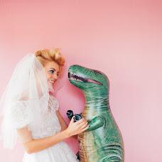 Wedding photographer Alena Lobanova (milkflower). Photo of 01.10.2016