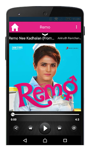 Remo Tamil Movie Songs  screenshots 2
