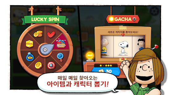 스누피 틀린그림찾기 for kakao- screenshot thumbnail