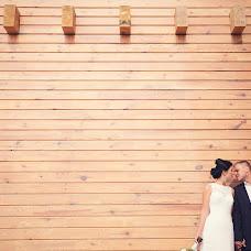 Wedding photographer Anatoliy Yakimenko (Yakimenko). Photo of 10.01.2015
