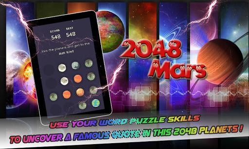 2048年火星