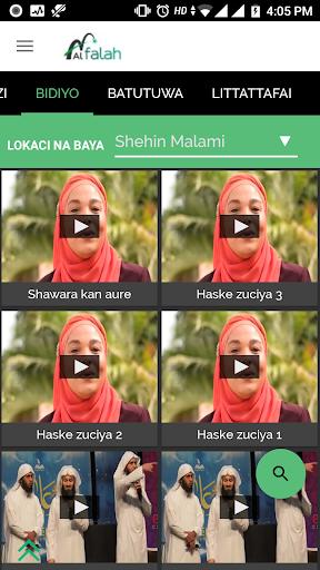 Alfalah 8.0 Screenshots 5