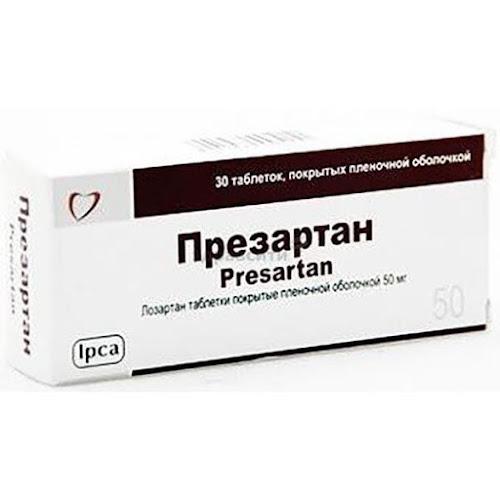 Презартан таблетки п.п.о. 50мг 30 шт.