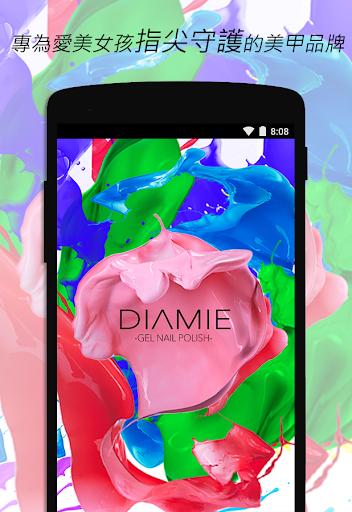 玩生活App|玩色美妝免費|APP試玩