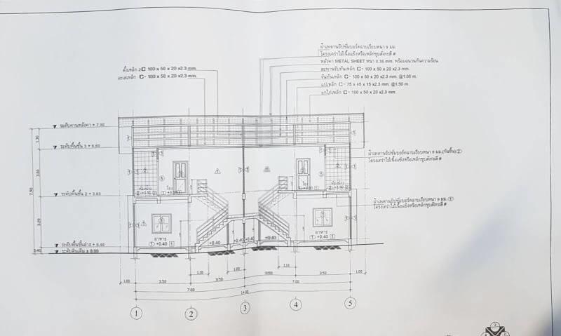 Image 20