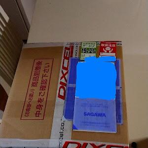 コペン L880Kのカスタム事例画像 あんずコペチーノさんの2021年01月10日01:03の投稿