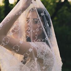 Wedding photographer Vasilisa Ryzhikova (Vasilisared22). Photo of 15.05.2018