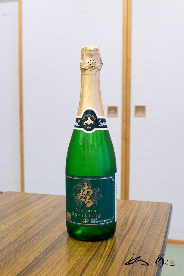 佐野町長presents「おたるナイアガラスパークリングワイン」