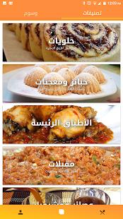 Simsimaya Kitchen - مطبخ سمسماية - náhled