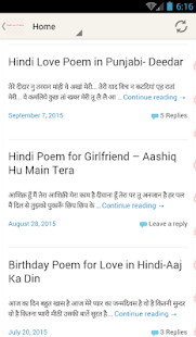 Hindi Love Poems App- screenshot thumbnail
