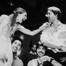 Fotógrafo de bodas Paula Barcia (paulabarcia). Foto del 10.05.2018