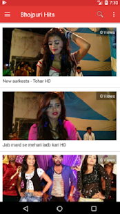 New Bhojpuri Videos 2020 - Video, Song, Gana, DJ - Apps on