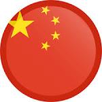 Tsingtao (China)