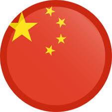 Logo of Tsingtao (China)