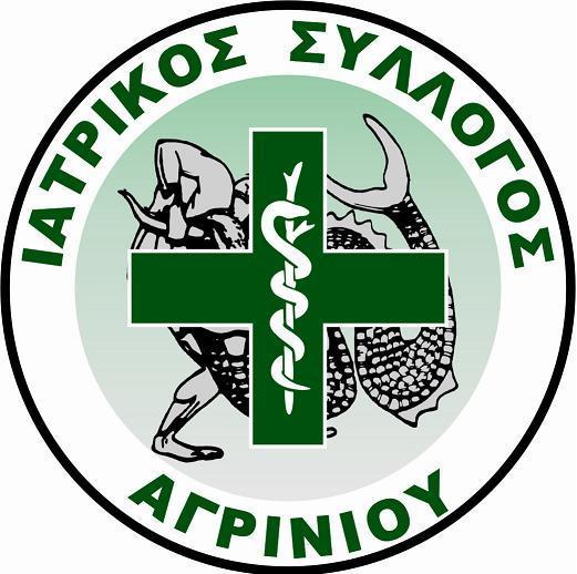 Ο Ιατρικός Σύλλογος Αγρινίου για τον θάνατο του ιατρού Κωνσταντίνου  Κατσαβοχρήστου | Kainourgiopress
