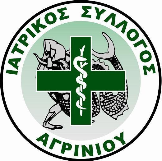 Ψήφισμα του Ιατρικού Συλλόγου Αγρινίου για τον θάνατο του ιατρού ...