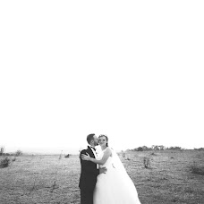 Wedding photographer Roman Levinski (LevinSKY). Photo of 08.05.2017
