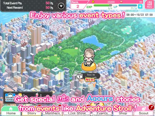 Love Live! School idol festival- Music Rhythm Game screenshot 11