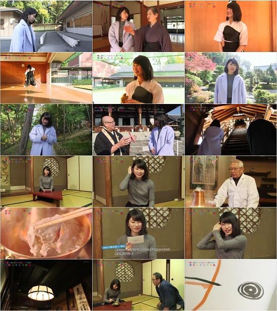 (TV-Variety)(720p) 横山由依 – がはんなり巡る 京都いろどり日記 ep30 151217