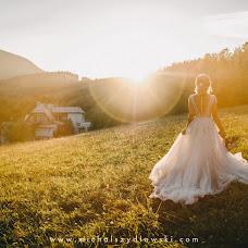 Svatební fotograf Michal Szydlowski (michalszydlowski). Fotografie z 23.09.2018