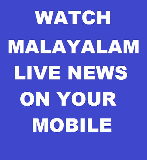 M Malayalam News Live