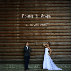 Wedding photographer Polina Mokovozova (Mokovozova). Photo of 02.09.2014