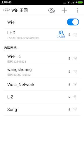 WiFi 王國