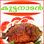 Kuttanadan Recipes Malayalam