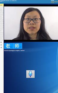 Learn Mandarin pronunciation - náhled