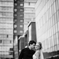 Wedding photographer Anastasiya Shenkel (missvilis). Photo of 16.01.2017