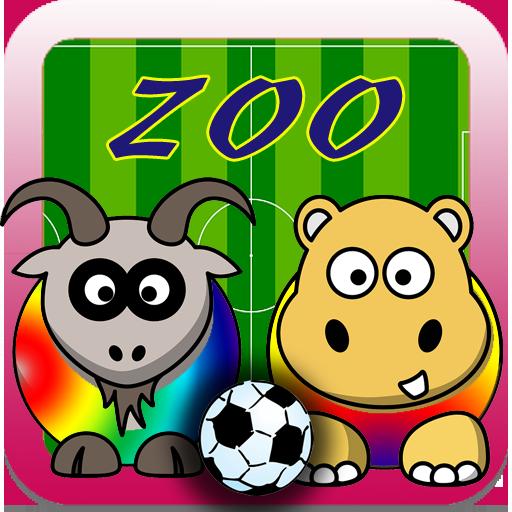 サッカーの動物園の子供たち 體育競技 App LOGO-硬是要APP