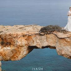 Wedding photographer Volodymyr Ivash (skilloVE). Photo of 21.08.2014