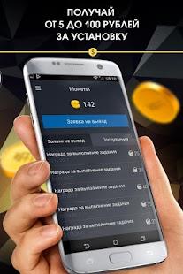PFI: mobile earnings - náhled