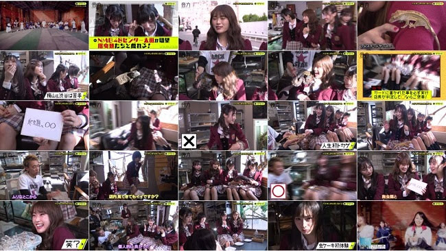 191107 (720p+1080i) Onchika (NMB48 Part)