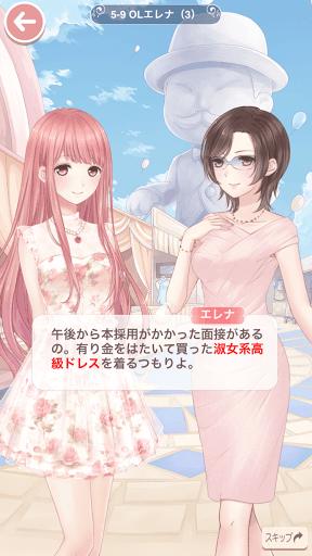 プリンセス級5-9