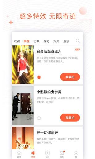 SightPlusAR 4.3.3.18653 screenshots 3