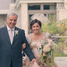 Wedding photographer Victoria Bozic (victoriabozic). Photo of 09.05.2019