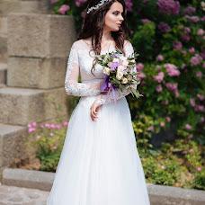 Wedding photographer Yuliya Nazarova (nazarovajulia). Photo of 16.07.2018