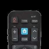 Remote Control For bTV APK download