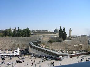 Photo: Иерусалим. Стена Плача